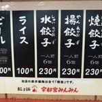 72010176 - メニュー