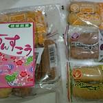 わかまつどう製菓 - 料理写真: