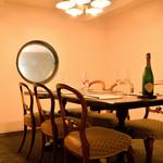 喰呑をかし - 二階プライベートルーム(完全個室)