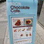 100% Chocolate Cafe. - 立て看板