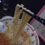 新華園本店 - 麺リフト