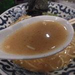 東京駅 斑鳩 - スープ