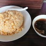栄蘭飯店 - 料理写真:カニチャーハン(並盛)
