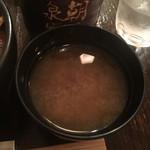 朝日寿司 総本店 - しじみの味噌汁