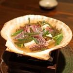 酒盃 - 鯛と蓴菜の貝焼