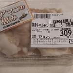 72019429 - 牛ホルモン 小腸(130g) 税抜309円(2017.08.24)
