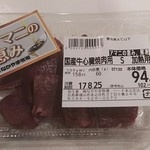 72019433 - 牛心臓 焼肉用(60g) 税抜94円(2017.08.24)