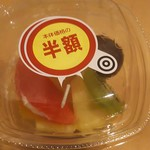 ハートなかやま - カットフルーツ 税抜198円→99円(2017.08.24)