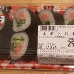 72019440 - ネギトロ巻 税抜298円(2017.08.24)