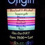 origin  -