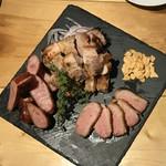 肉と日本酒 jogo~上戸~ 銀座店 - 塩麹漬けグリルの盛り合わせ