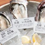 生牡蠣食べ比べ3種盛