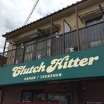 Clutch Hitter -