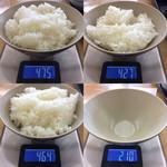 もつ煮屋 日の出食堂 - 「ご飯」総重量(実測値)736g(1杯目 265g、2杯目 217g、3杯目 254g)