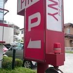 PINY -