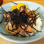 奥津家 - まかない丼。¥150