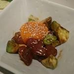 アボカド料理専門店FORZA - マグロとアボカドのユッケ 580円
