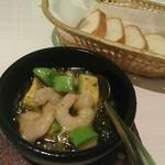 アボカド料理専門店FORZA - アボカドのアヒージョ 680円