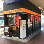 まるうまラーメン - 店頭