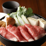 Beef&bar真吾 -