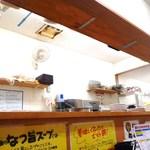 ラーメン幸雅 - 厨房方面