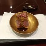 旬彩天 つちや - 牛肉