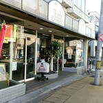 ジャルダン洋菓子店 -