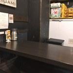 オリガミ - テーブル席