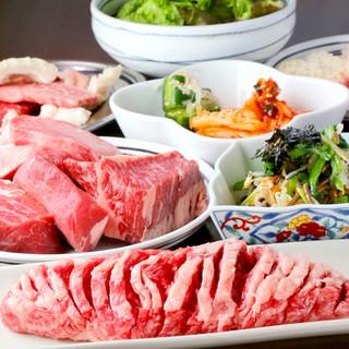 部位によってカット方法を変え、旨みを最大限に引き出したお肉