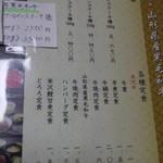 72030074 - 牛鍋定食の一択