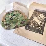 POTASTA - 抹茶ミルクプリンとうぐいすきな粉ビーンズ500円(税込)