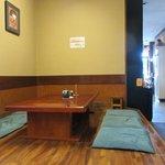 椋の木 - 座敷席