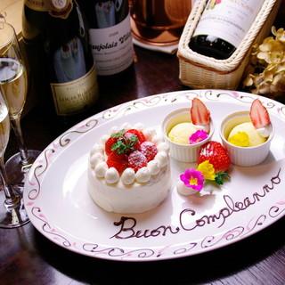 【誕生日や記念日特典あり】楽しい料理教室開催中◎