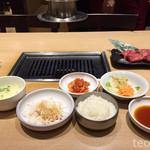 白雲台 - ロース ハラミ定食 130g ¥1400