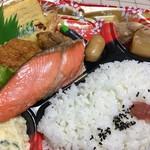 スーパーチェーン シガ - 料理写真:紅鮭弁当