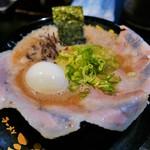 豚骨ラーメン 三福 - 味玉チャーシュー(1000円)