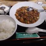 72037329 - 四川麻婆豆腐