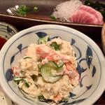 魚菜酒笑 吉 - 自家製ポテトサラダ