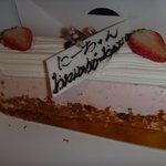 7204260 - ロールケーキ