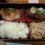 Kofuta - 日替わり●お弁当(650円)みそ汁つき