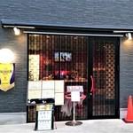 ビアスタンドホップ - 『Beer STAND HOP』さんの店舗外観~♪(* ̄∇ ̄)ノ
