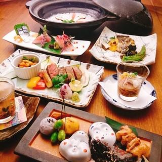 現代に蘇る「粋な伝統江戸料理」