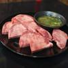 焼き肉主水 - 料理写真:上タン☆