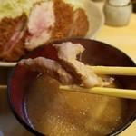 丸一 - とん汁のお肉も林SPF