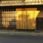 大徳寺 京豆腐 小川 - 今宮通から南に曲がる角の目印は、こちらの竹の暖簾のお家です❗のれん、のれん