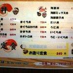 谷町 一味禅 - メニューから天ぷら定食が抹消