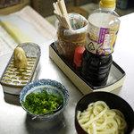 須崎食料品店 -