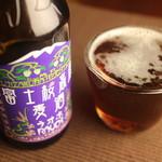 京都 れとろ洋食 LOCAVO - 燻製ビール