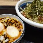 丸亀製麺 - 季節限定/旨辛肉つけうどん