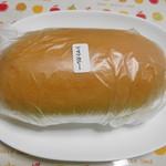 吉田パン - トマトカレー¥350-